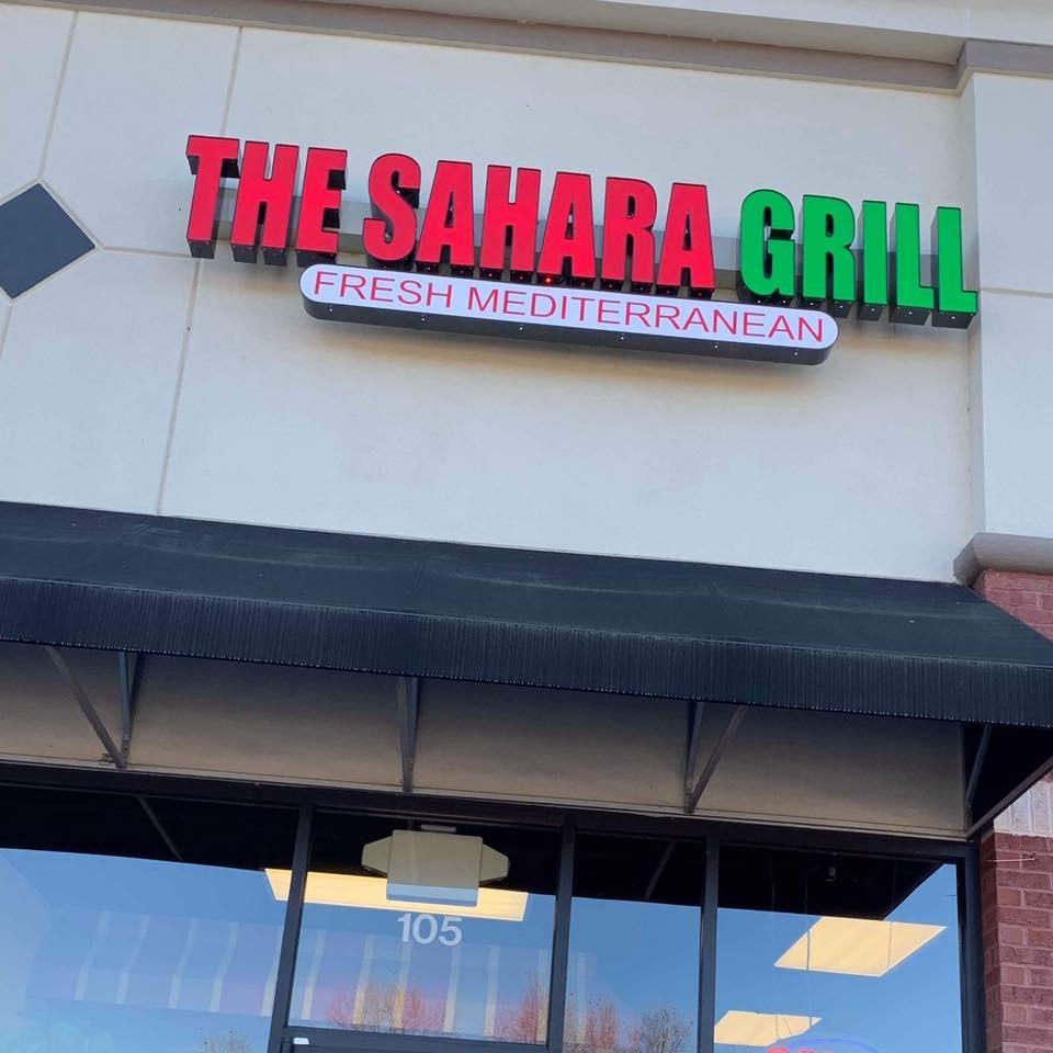 Sahara Grill
